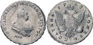 Монета Полтина 1743 года, , Серебро