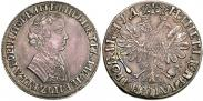 Монета 1 рубль 1705 года, , Серебро