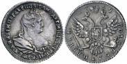 Монета Полуполтинник 1740 года, , Серебро