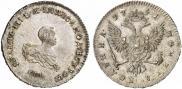 Монета Полтина 1741 года, , Серебро