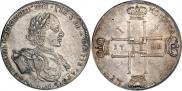 Монета 1 рубль 1722 года, , Серебро