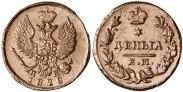 Монета Деньга 1828 года, , Медь
