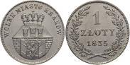 Монета 1 злотый 1835 года, Свободный город Краков, Серебро