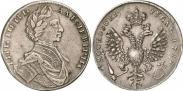 Монета 1 рубль 1712 года, Портрет работы С. Гуэна, Серебро