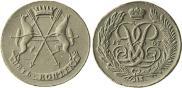 Монета 5 копеек 1757 года, Пробные, Медь