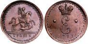 Монета 1 грош 1727 года, Пробный, Медь
