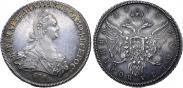 Монета Полтина 1777 года, , Серебро
