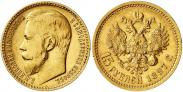 Монета 15 рублей 1897 года, , Золото
