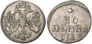 Монета 1 копейка 1714 года, , Серебро