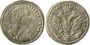 Монета Полуполтинник 1710 года, Пробный, Серебро