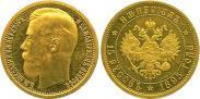 Монета Империал - 15 русов 1895 года, , Золото