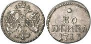 Монета 1 kopeck 1713 года, , Silver