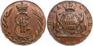 Монета Денга 1776 года, , Медь