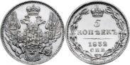 Монета 5 копеек 1835 года, , Серебро