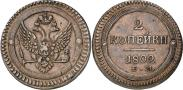 Монета 2 копейки 1802 года, , Медь