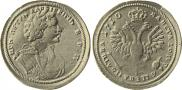 Монета Полтина 1710 года, Пробная, Серебро