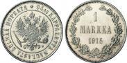 Монета 1 марка 1907 года, , Серебро