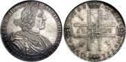 Монета 1 rouble 1723 года, , Silver