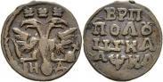 Монета Полушка 1721 года, , Медь