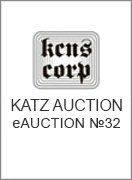 Katz Coins Notes & Supplies Corp. , каталог лотов, результаты торгов