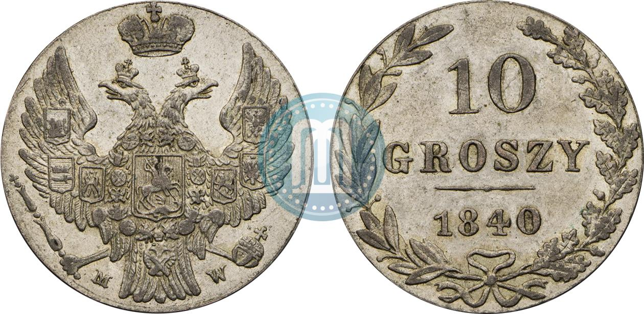 что значит монета с широким кантом