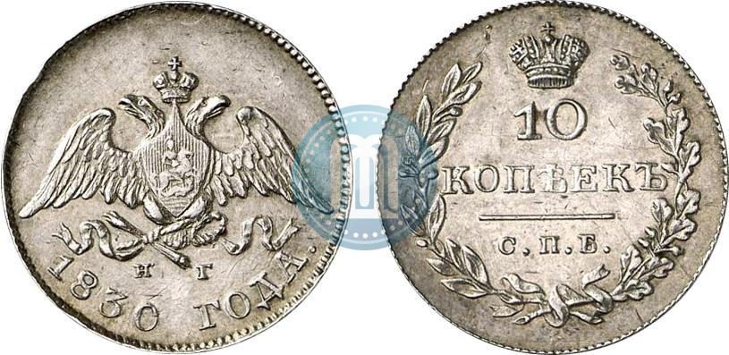 10 копеек 1830 года цена серебро монеты польши 5грошей 1990 г цена