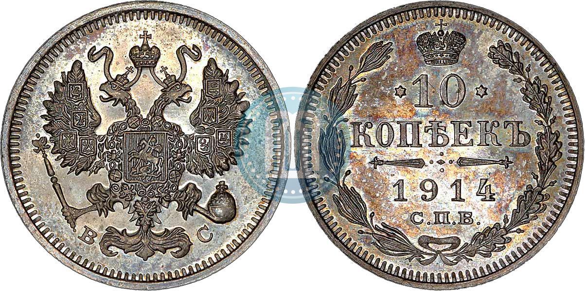 5 копеек 1914 года стоимость монеты россии 1756 года