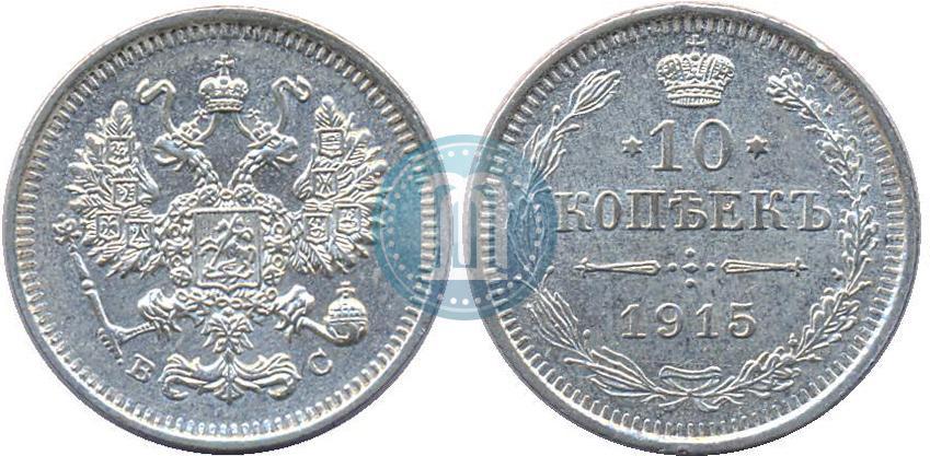 10 коп 1915 года цена 5 долларов 1988 г олимпиада в сеуле америка самоа