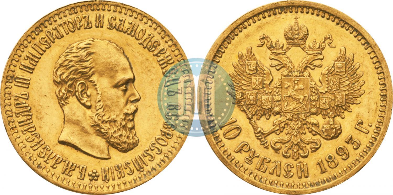 Золотые 10 рублей цена фото золотого человека казахстан