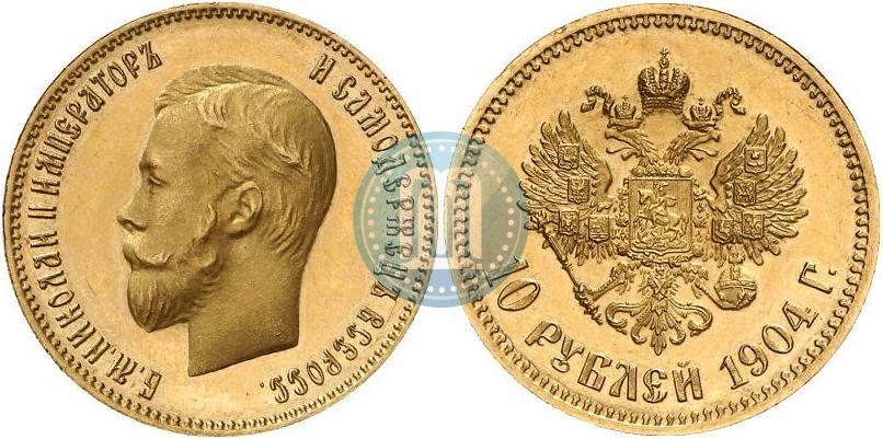5 рублей 1904 года цена золото 1 рубль 1885 года цена