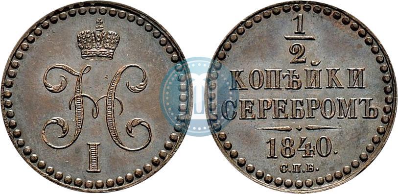 1 рубль 1970 года цена ленин