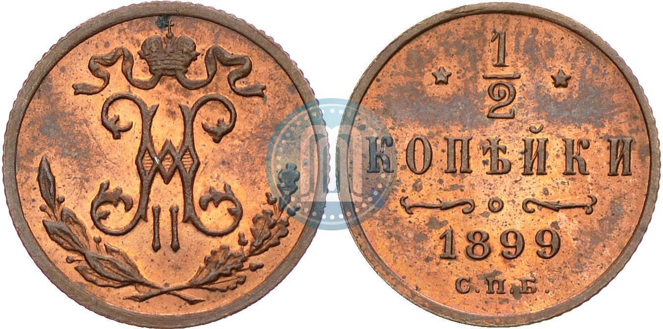 рубль монета с буквой р цена