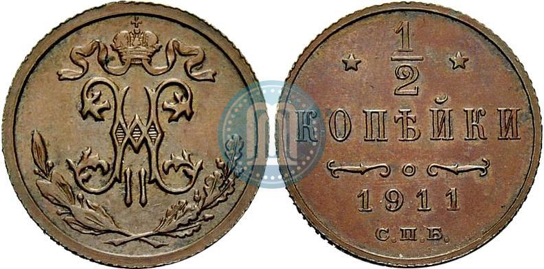 Сколько стоит две копейки 1911 года спб цены на 2 копейки ссср