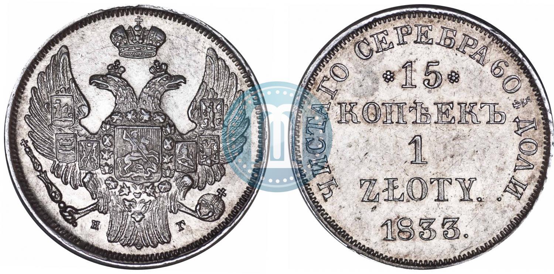 1 злотый 2009 года цена 5 копеек 2014 годп украина