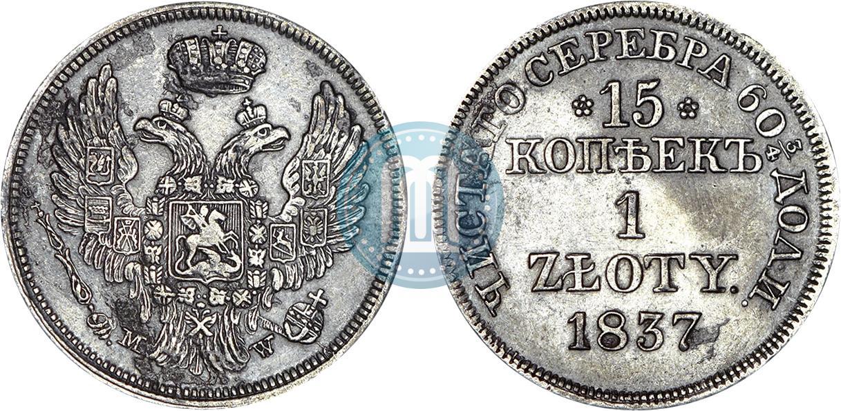 сибирская монета вакансии