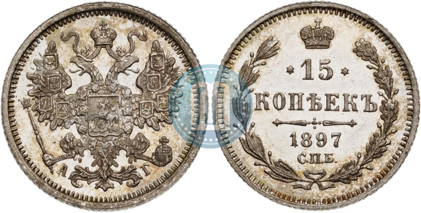 5 копеек 1897 года цена серебро заяц во хмелю лфз