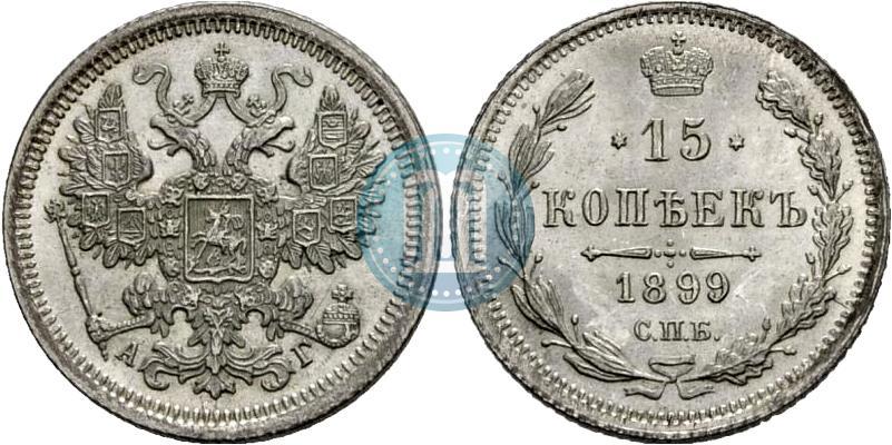 казань продать монеты