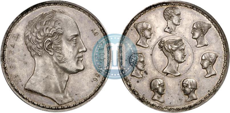 10 злот 1856 года цена лучший аналоговый металлоискатель