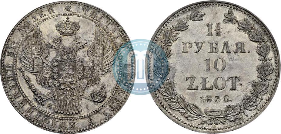 монета 1788 года цена