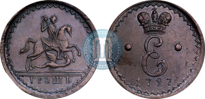 Грош 1727 года цена монеты кыргызстана ценные