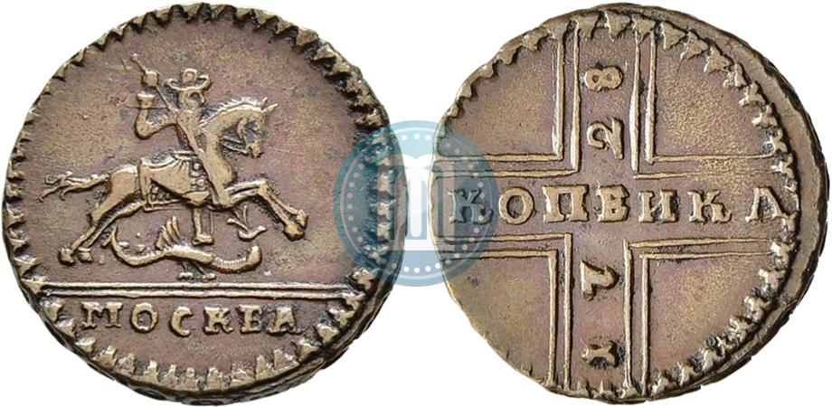 разновидности монеты 10 рублей курск 2011 год