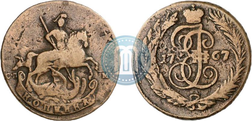 Монети 1767 року ціна памятник у монетного двора в москве кому
