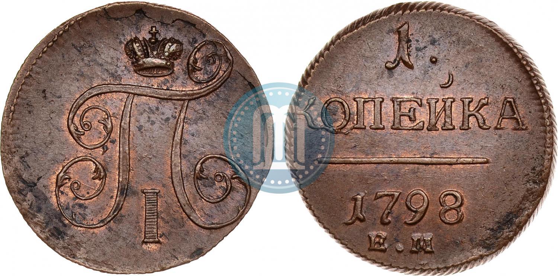 1 копейка 1798 ем цена 5 злотих 1994 года цена стоимость монеты в украине