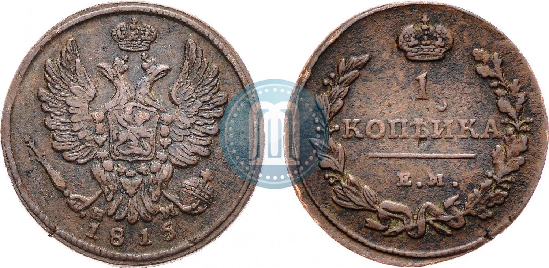Монеты 1815 года стоимость золотокопатели видео