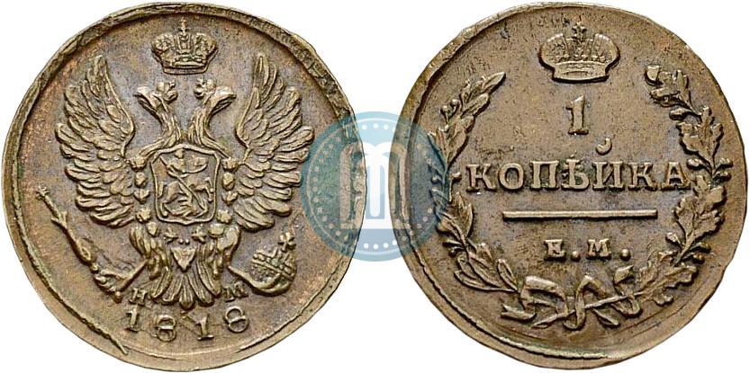 Сколько стоят монеты 1818 года сколько стоит 50 senti 1936 года цена