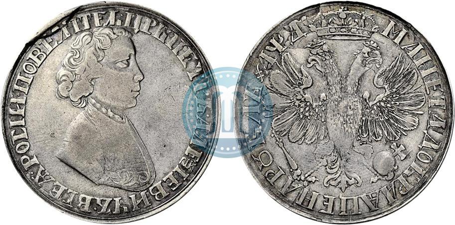 Рубль 1704 года цена сигнум глубинная прошивка