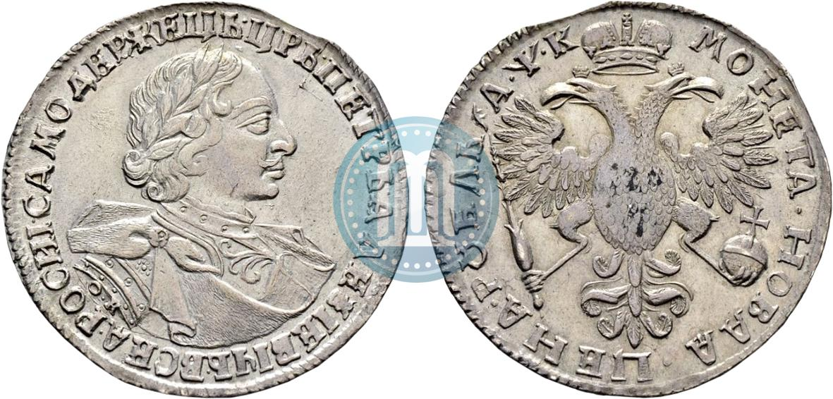 coinmaster pro