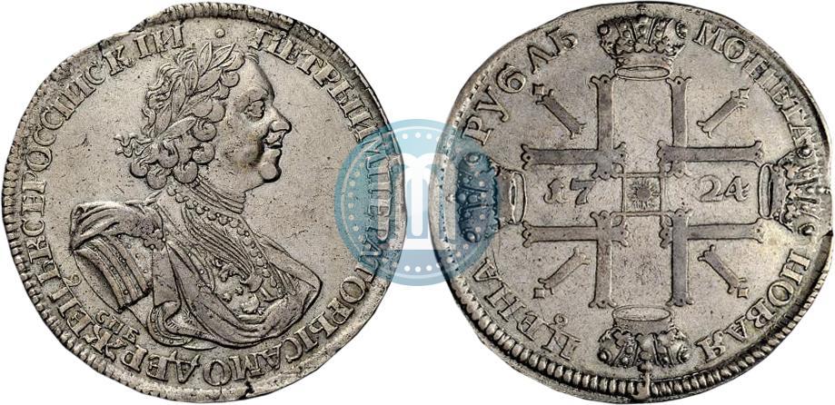 Грош 1724 года цена 3 копейки 1904 года цена