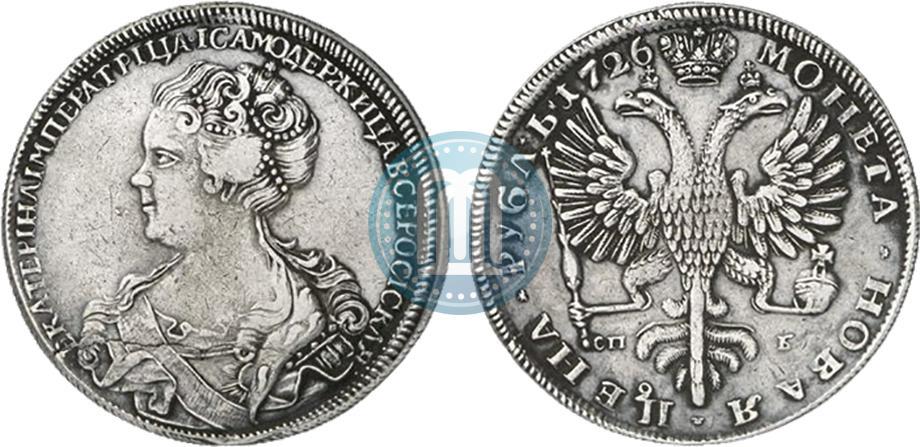 1 рубль 1726 года стоимость и цена на аукционах Серебро СПБ ID 1493