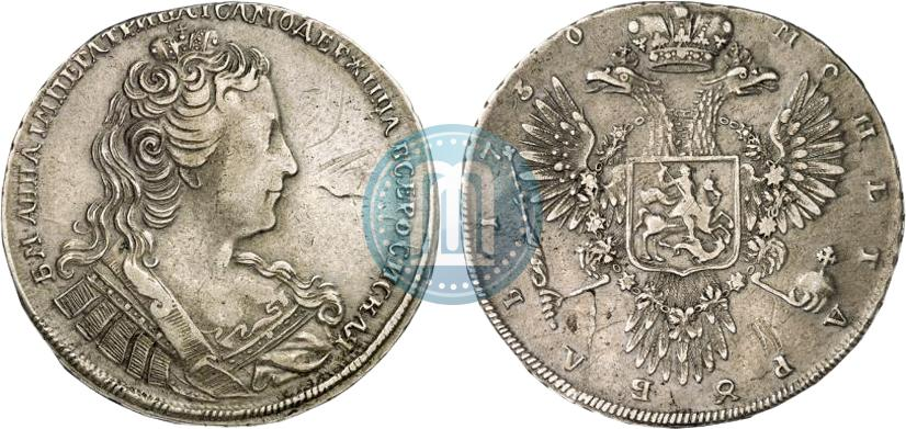 Рубль 1730 года цена цена на манету 2 грош 1928г